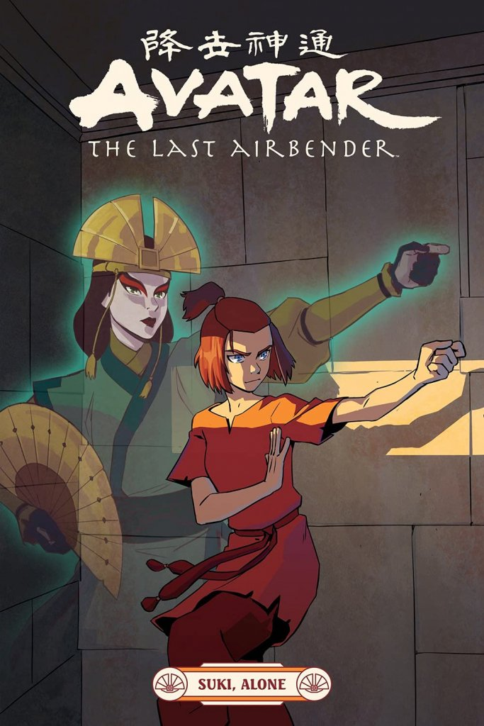 """A book cover with an animated character practicingmartial arts, titled """"Suki, Alone."""""""
